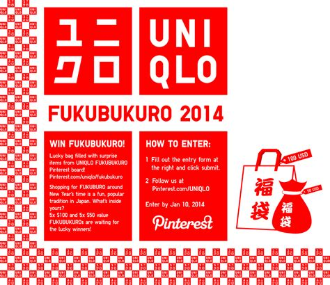 uniqlo new year promotion the japanese lucky bag phenomenon in new york