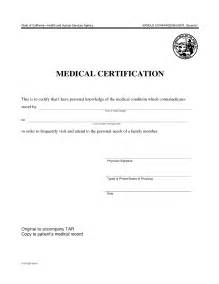 Letter Of Certification For Medical Records Doctor Certificate Template Ebook Database
