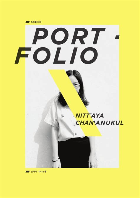 magazine layout design portfolio nittaya s portfolio for ceci layouts portfolio covers