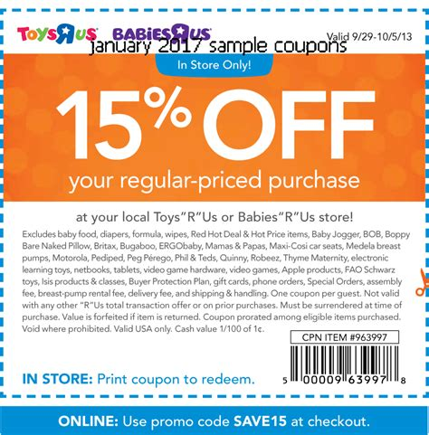 promo internet gratis 2018 printable coupons 2018 babies r us coupons