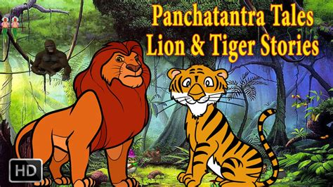 lions and tigers and nurses a nursing novella about lateral violence nursing novellas volume 1 books panchatantra tales and tiger stories animal