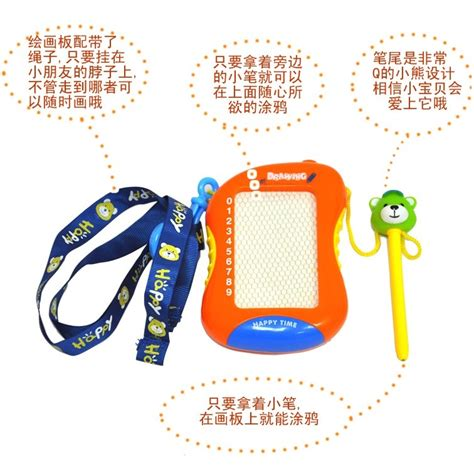 Color Drawing Board 201 1 Toys Ea1s color drawing board 201 1 toys orange jakartanotebook