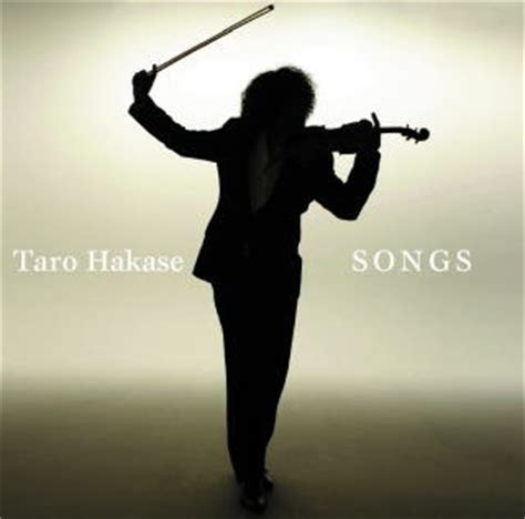 Eternal Singing Endless Iv 1cd 2007 bb s 葉加瀬太郎 hakase taro songs 2007