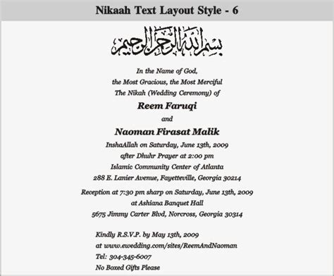 islamic wedding invitation templates muslim wedding invitation wording in invitation