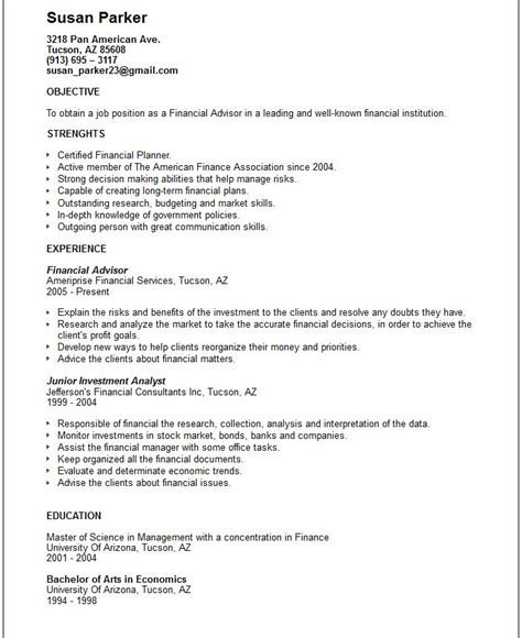 proprietary trading resume example http www commodity