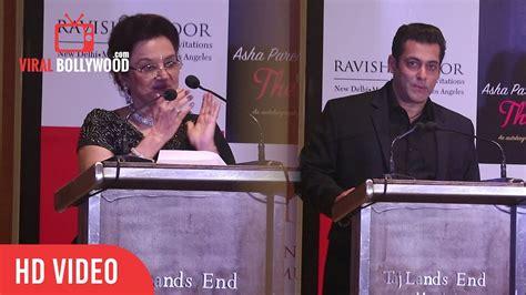 biography book launch asha parekh thanking salman khan personally asha parekh