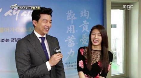 film terbaru ha ji won ha ji won ajak gong yoo untuk adu akting kabar berita