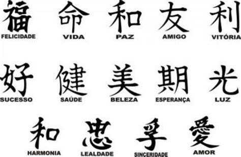 imagenes laras japonesas 16 tatuajes con letras japonesas letras para tatuajes