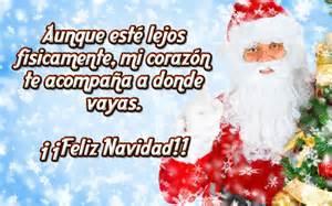 palabras en navidad para mi familia mensajes para desear feliz navidad lindas frases navidenas tarjetas virtuales con frases de navidad y a 241 o nuevo 2017