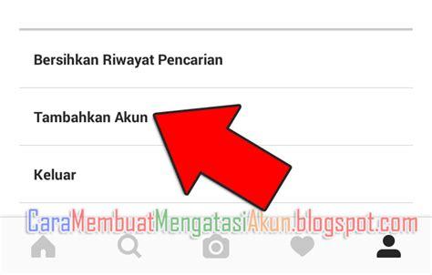 cara membuat instagram baru di blackberry cara membuat banyak akun instagram untuk bisnis toko online