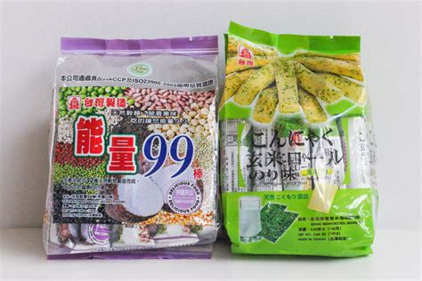Pei Tien Rice Cracker Seaweed 130gr underrated snacks you need to try sg