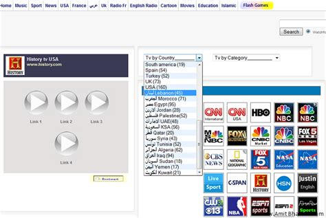 Tv Mobil Priority live us tv channels priorityfootball