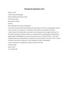 receptionist application letter hashdoc