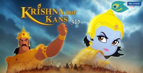 Krishna And Balaram Network