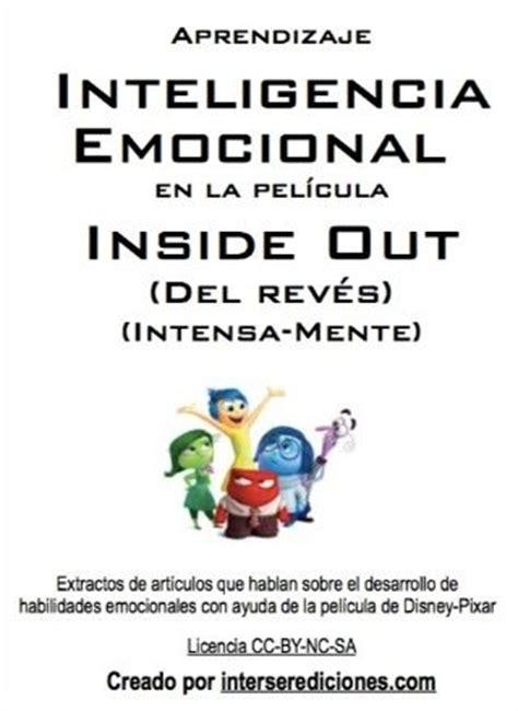 educar con inteligencia emocional educar con inteligencia emocional 20 recursos de inside out