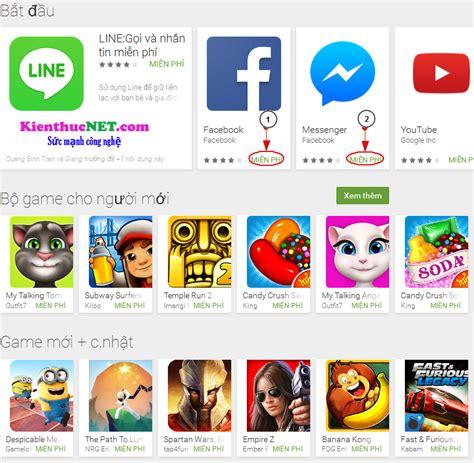free download tai tro choi hay mien phi download game dien thoai lg mien phi liranf