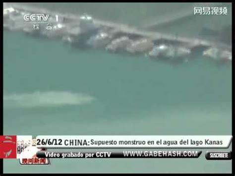 imagenes reales de leviatan supuesto monstruo marino en el lago hanasi xinjiang china