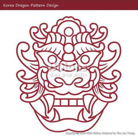 design pattern translator 한국의 용 문양 패턴디자인 한국 전통문양 패턴 디자인 시리즈 bptd010031 korea