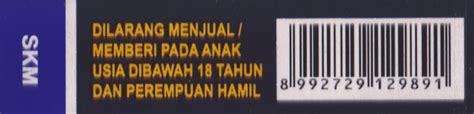 Rokok Penamas 12 Batang Kretek Mesin Filter jual rokok filter grendel international grendel filter isi