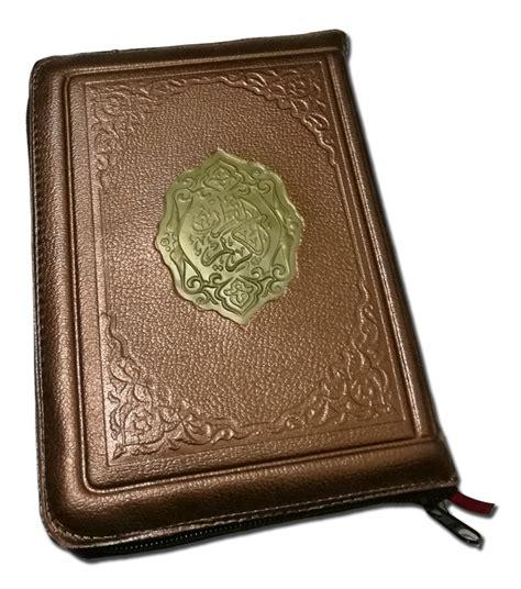 Al Quran Utsmani Mungil Cantik B7 Alquran Import Alquran Non Terjemah al quran darus salam zipper b6 jual quran murah