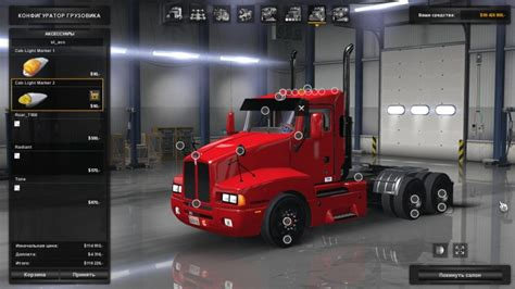 kw truck dealer kenworth t600 day cab 0 9 1 3 mod
