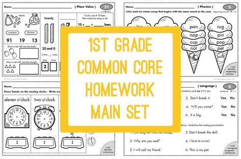 2nd Grade Homework Pages by 1st Grade Common Homework