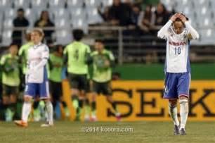 Sho Acl japoneses sofrem em estreia na acl futebol no 227 o