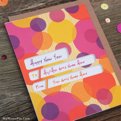 online writing your name on happy new year wishes pictures happy 2017 new year card with name