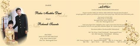 contoh desain undangan pernikahan katolik contoh desain undangan pernikahan