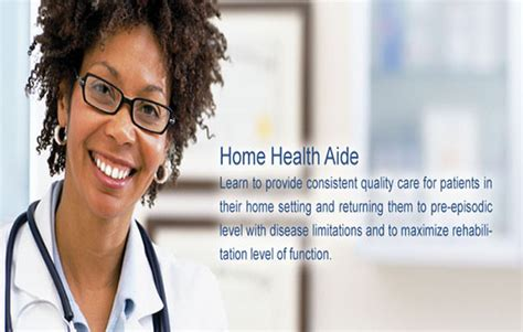 home health aide best school for home health