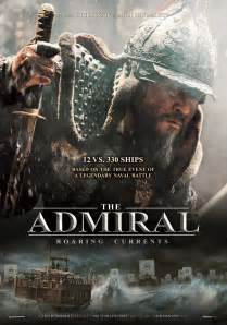 film epic kolosal quot the admiral roaring currents quot premieres in the north