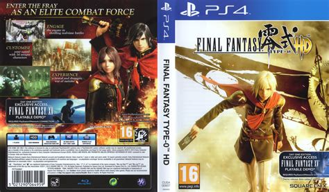 Type 0 Ps4 1 type 0 hd dvd cover 2015 ps4