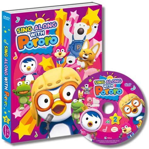 Paket Dvd Cd Original Sing Along Songs With Dibo pororo sing along with pororo dvd vol 2