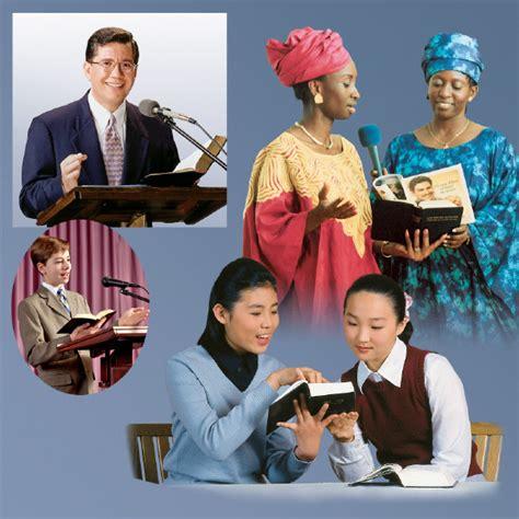 jw org programa de la escuela del ministerio del reino 2016 download le damos la bienvenida a la escuela del ministerio