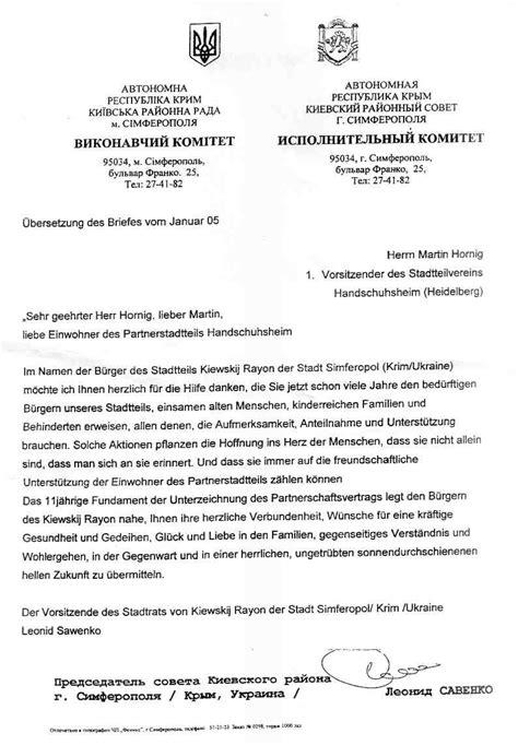 dankschreiben spende cover letter sample   resume