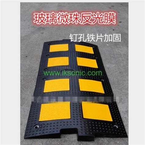 Qq Rubber Q010 Black Yellow reflective rubber plastic speed breaker traffic safety