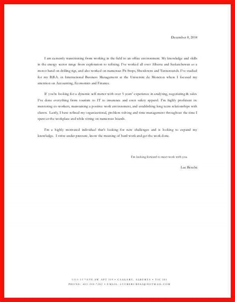 short cover letter 1 writing a cover letter writing a