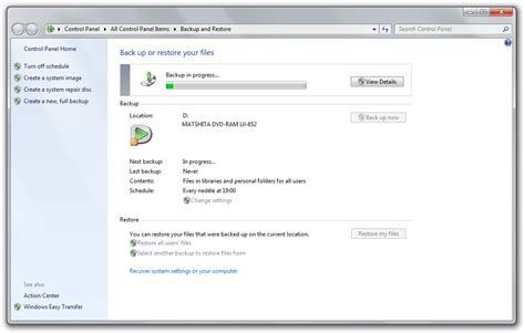windows image backup how to backup your files in windows 7 backup howto