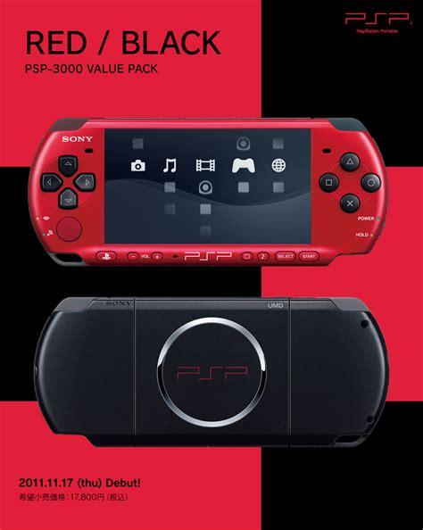 Sony Psp Vita Slim Hitam by Sony Psp Slim 3006 Original Black Rezky Jaya