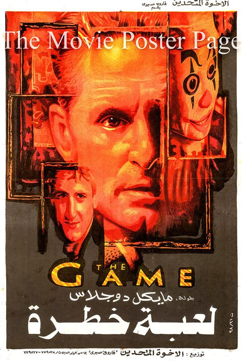 the egypt game movie movie poster collecting the game 1997 michael douglas