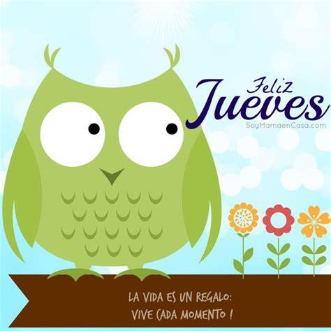 imagenes de amor para el jueves feliz jueves saludos www soymamaencasa com graphics