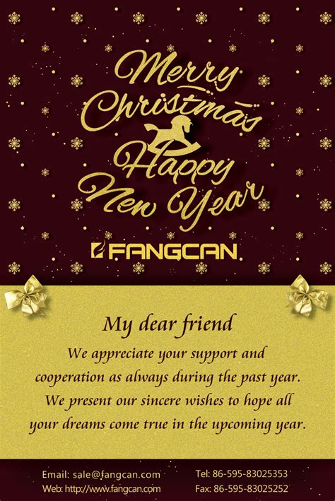 merry christmas  happy  year  fangcan group limited