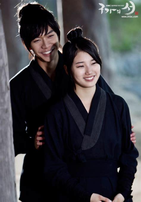 lee seung gi quotes lee seung gi suzy en el set de quot gu family book