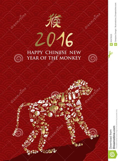 new year symbols and customs happy new year 2016 symbols vector illustration