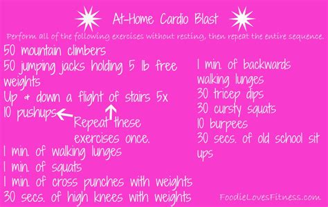 at home cardio blast workout foodie fitness