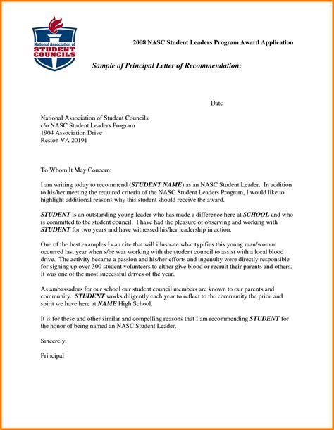 Recommendation Letter For Student In 9 How To Write A Recommendation Letter For A Student Sle Of Invoice