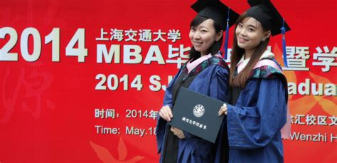 Top Universities In China For Mba by Antai Mba Shanghai Jiaotong Mba China Mba
