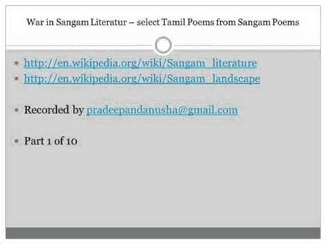 themes in literature part 1 youtube war in sangam literature part 1 wmv youtube