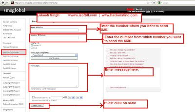 send free sms to mobile how to send sms from friends mobile to any number