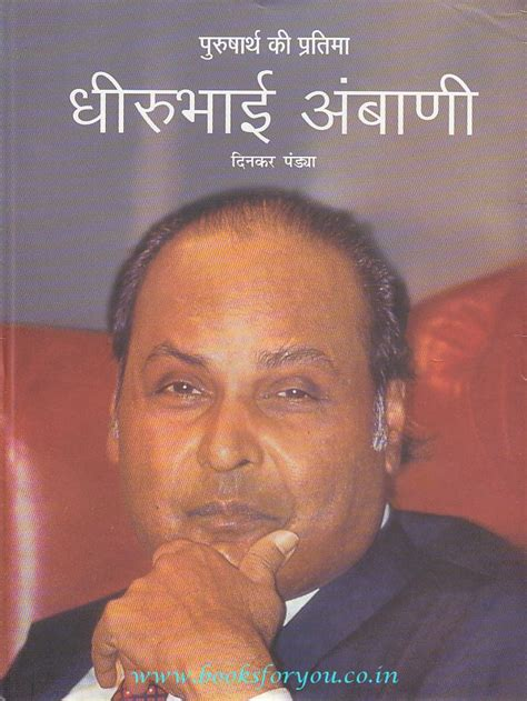 benjamin franklin biography in gujarati pdf download biography of dhirubhai ambani in gujarati pdf